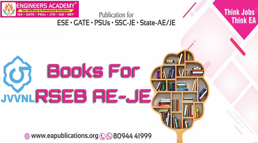 Qualify the RSEB AE/JE examination with the help of relevant books and related resources