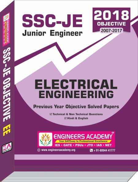 SSC JE Electrical Engineering Previous Year Solved Papers