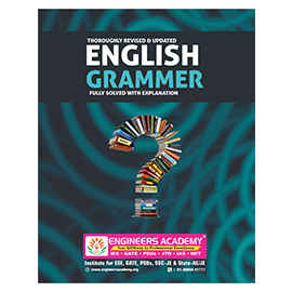 English Gramer Cover