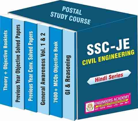 SSC JE-Civil Engineering-Hindi Series