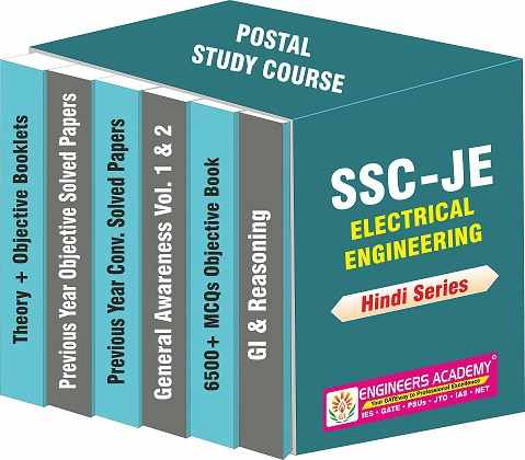 SSC JE-Electrical Engineering-Hindi Series
