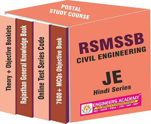 RSMSSB-Rajasthan JE: Hindi (CE)
