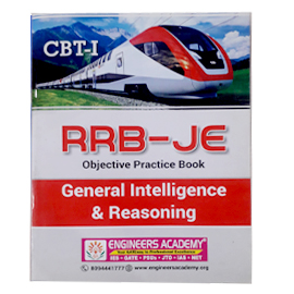 RRB JE Practice Book